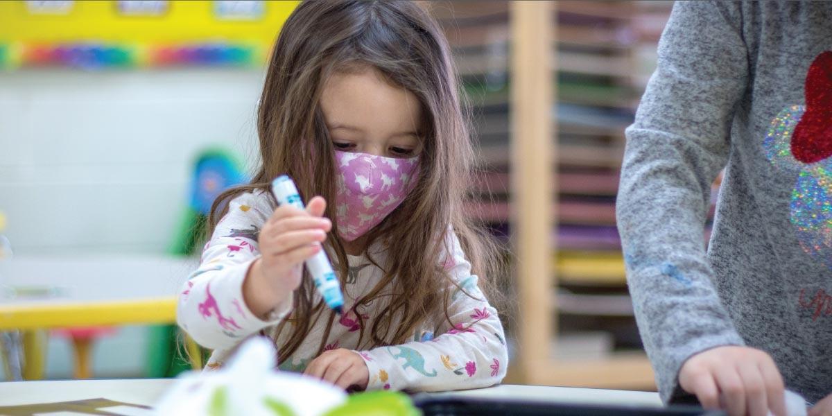 Annerino Community Center Preschool